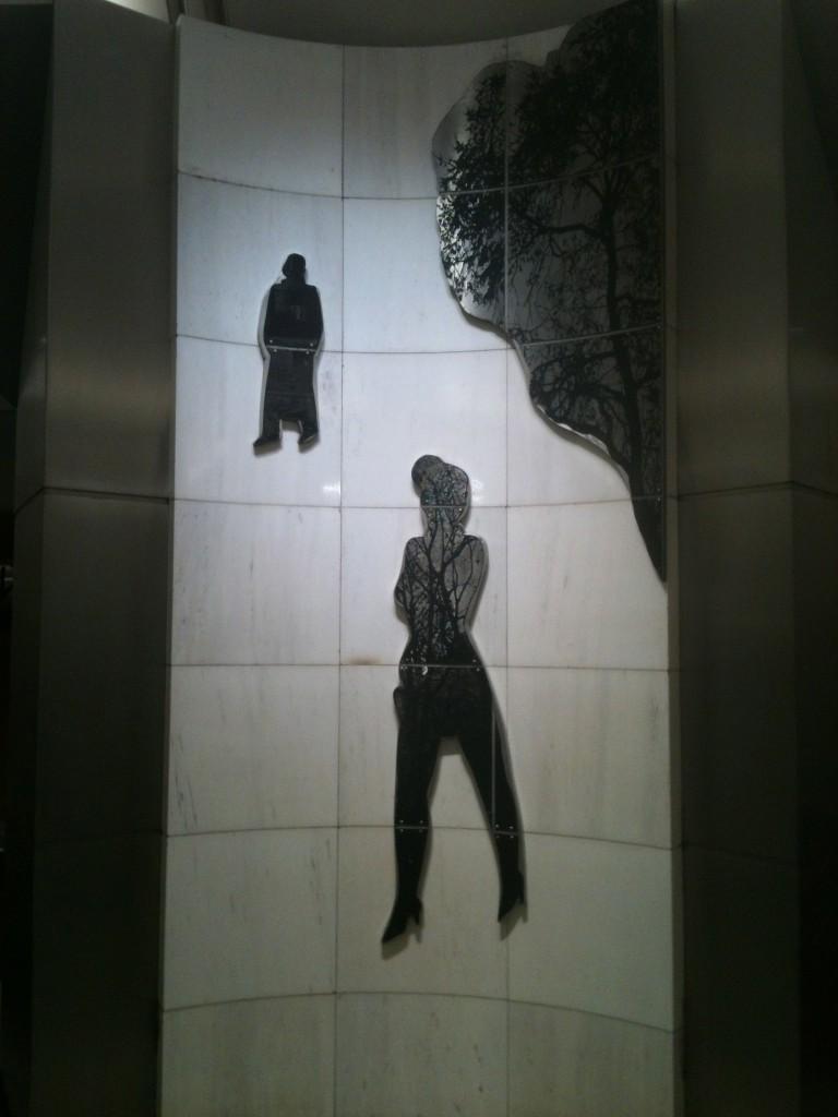 metrowall